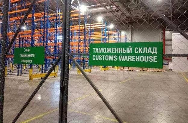 Таможенные склады хотят «лишить монополии» на маркировку импорта.